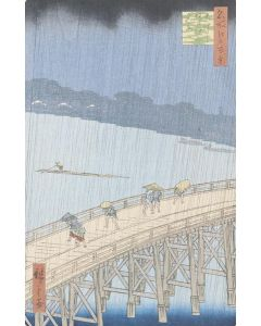 Hiroshige - Sudden Shower - Art Poster