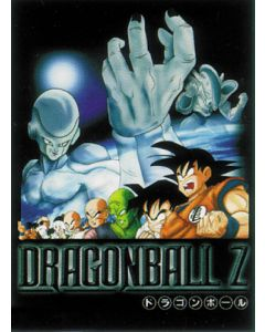 Dragonball Z - TV Show Poster