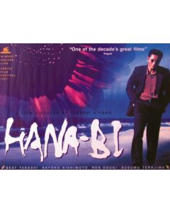 Hana-bi - Movie Poster
